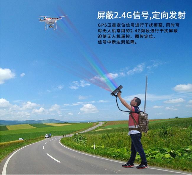 便携式无人机反制枪实拍图3