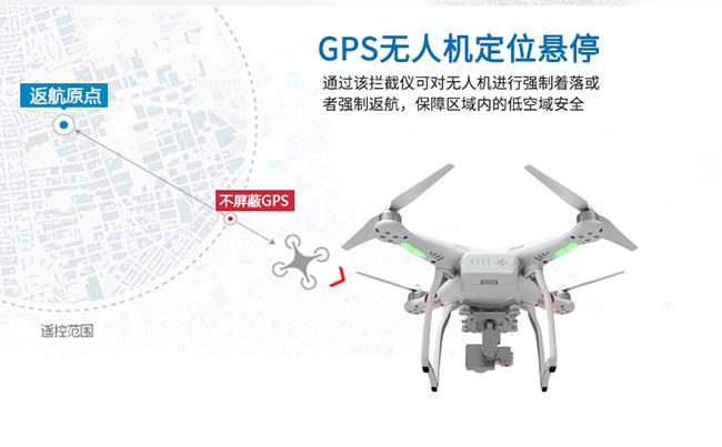 便携式无人机反制枪原理图1